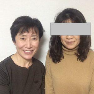 横浜市にお住いのRS様(40代/女性/会社員)